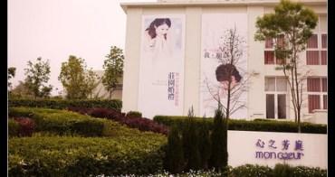 (台灣好好玩) 台中 拍照取景與約會的好去處 心之芳庭(台中國際高爾夫球場旁)