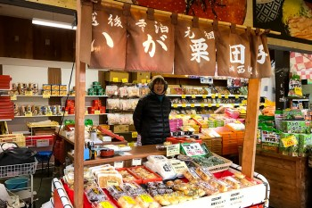 寺泊海鮮市場 新潟人的廚房  新潟自助 魚のアメ横
