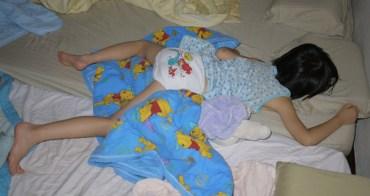 (生活紀錄)孩子們的睡姿,好療癒啊!
