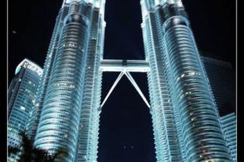 (馬來西亞) 親子旅遊馬來西亞大補帖 跟著當地人這樣玩