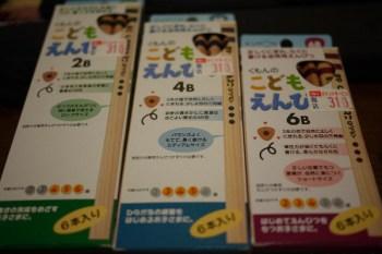 (東京勸拜) 小小孩學運筆練習,好的工具三角筆幫助孩子正確握筆!
