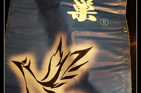 (台灣好好味) 竹北夜市人氣小吃攤-凰巢鹹水雞