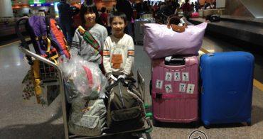 (海外購物) 天啊!剁手指買到行李超重怎麼辦?跨國空運海運,航空行李超重,廉價航空超重計算