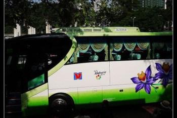 (馬來西亞) Melaka 麻六甲歷史之旅