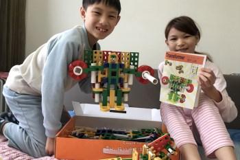 新年贈禮免煩惱 台灣製造LasyKids買一送二 限時特價還免運 挑戰市面最低價