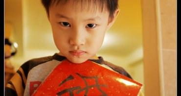 (開春第一講) 跟Choyce面對面聊日本自助怎麼玩?!早春日本旅遊趴~試吃日本點心再送免費福袋