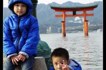 廣島 宮島嚴島神社(日本三大絕景)