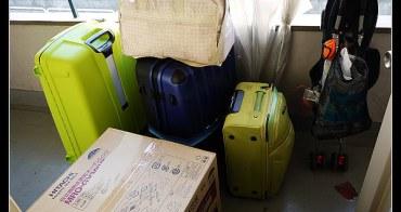 (日本) 說好的行李文呢?110公斤 OMG!
