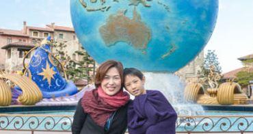(日本千葉縣) 日本東京海洋迪士尼樂園 超人氣Duffy達菲熊不容錯過