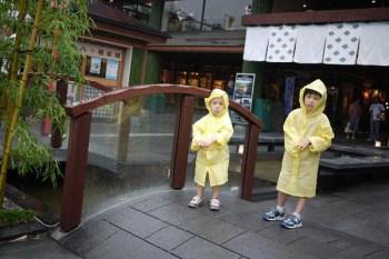(日本)20100711 京都 嵐山與交通工具坐到飽