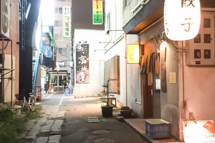 (札幌) 年輕上班族瘋傳 創意日式料理 超搶手居酒屋 五猿  たべごと屋 ござる