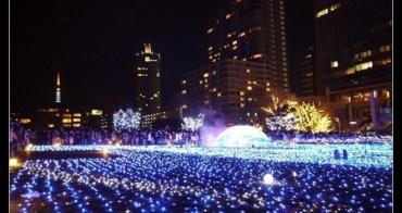 2011 日本東京 六本木Midtown X'mas Illumination「BIRTH」(完整影片欣賞)