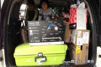(日本購物推薦) 麵包在家動手作最健康 日本網購麵包機 HOME BAKERY Panasonic ホームベーカリー SD-BH105-P