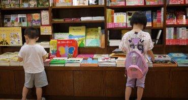 (choyce育兒經)如何挑選幼稚園-閱讀篇