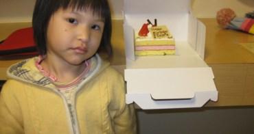 子喬滿四歲了,狠狠被抽了一管血