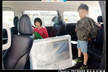 (日本北海道) 札幌新千歲國際機場 ヤマト運輸(黑貓宅急便) 手荷物引渡所 宅配與臨時寄放行李服務