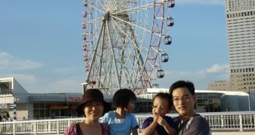 (日本大阪) 臨海TOWN OUTLET購物中心、天神祭、環球影城