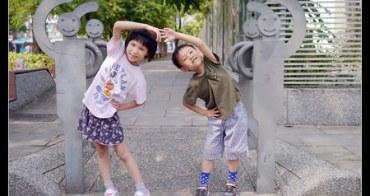 (網友來信) 孩子的時間管理與家長的期待 兩者如何取得平衡?!