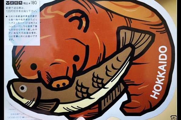 (日本) 當地限定明信片-北海道
