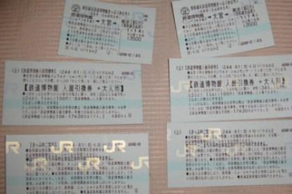 (親子遊日本) 埼玉縣 鐵道迷的天堂 大宮鐵道博物館