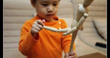 (親子遊戲)請你跟我這樣做--木頭人型