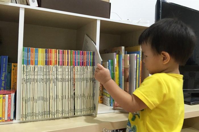 兩歲孩子愛閱讀 東西出版社大科學 60個主題認識全世界