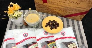 美國來的健康零食 百搭不設限 櫻桃共和國 酸櫻 巧克力櫻桃 健康飲食