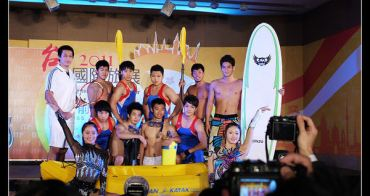 (ITF連線報導) 台北國際旅展 兩個館  雙舞台  國內外表演團體大競演!(Choyce錄下表演片段,讓網友們搶先看)