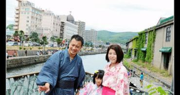 (日本北海道) 2013 小樽潮祭 現場直擊熱鬧祭典(實況錄影)