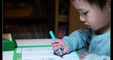 (Choyce雜感) 非戰之罪的不只是幼稚園,重點是:你想要讓孩子在甚麼環境下求學