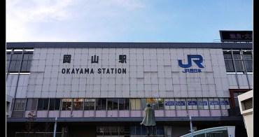 (日本) 鐵道宅不能錯過的四國鐵道