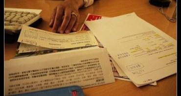 (歐洲) EURO PASS歐洲國鐵票開票與劃位(巴黎東站->法蘭克福)