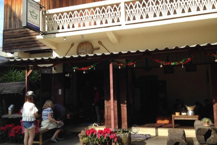 (泰國清邁) 來去泰國學做菜 泰國廚藝學校Baan Thai cookery school一日課程大推薦 從菜市場深入泰國文化