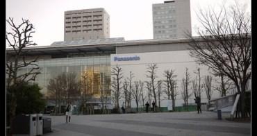 台場 用身體四肢玩數理 @Panasonic Center TOKYO RiSuPia 數理博物館
