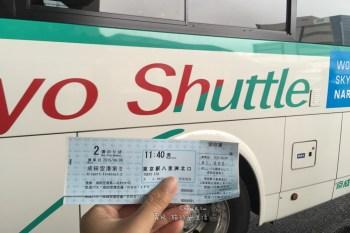 (日本旅遊資訊) 東京往返成田機場 便宜快速直達東京車站新選擇:京成巴士TOKYO SHUTTLE