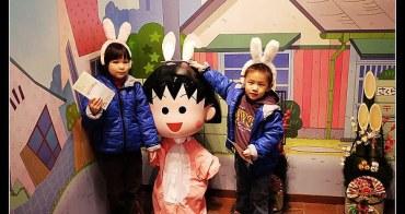 (生活紀錄) 子喬子鈞祝福大家兔年行大運