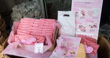 (日本關西旅遊) 美食推薦 京都老鋪 西利千枚漬物 嵐山店 情人節粉紅愛心特別版