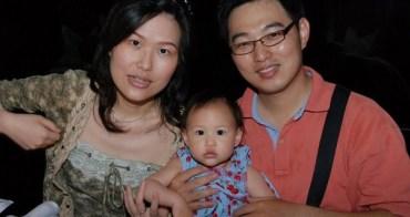努力增肥的媽媽與不知節制的爸爸