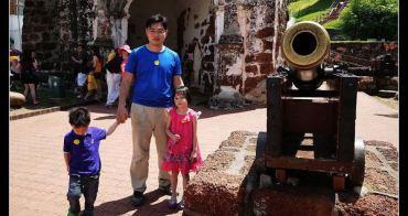 (馬來西亞) Choyce眼中的馬來西亞-大馬旅行雜感