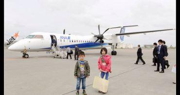 札幌國內線飛機 飛女滿別空港 ana日本國內線 開艙文