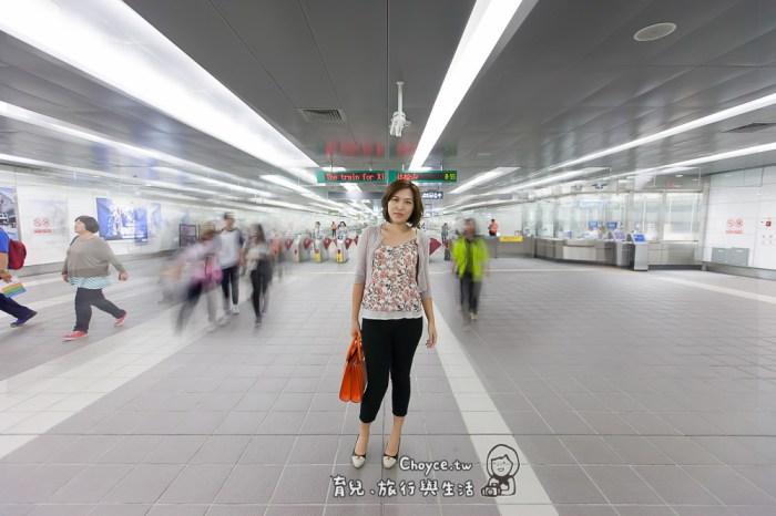(臺北捷運真好玩) 臺北捷運串聯起國際交流與市民生活,輕鬆拓展文化觸角,就在彈指之間