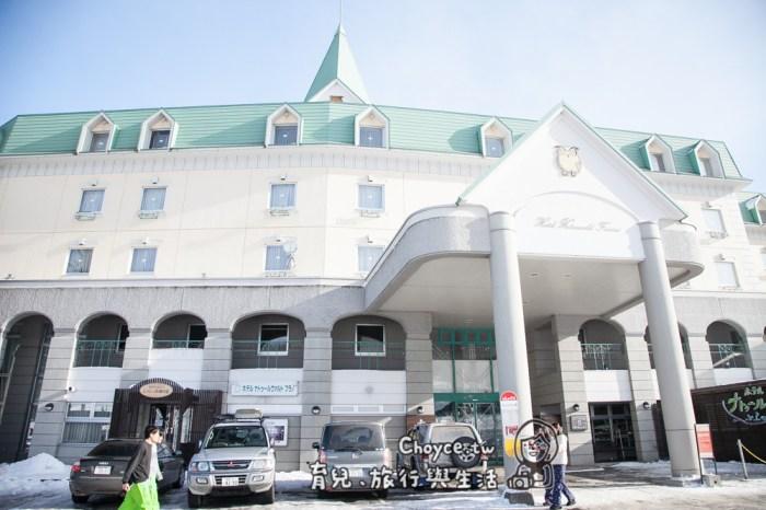 北海道親子親善飯店hotel naturwald furano 兒童餐點介紹 ホテルナトゥールヴァルト富良野(welcome baby hotel) 體貼小小孩的所有需求