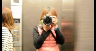 (日本旅行經驗) OMG!單眼相機臨陣脫逃,直線降落地球表面