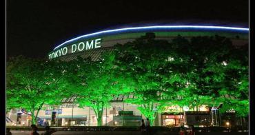(日本東京都) 住在樂園旁,做夢也會笑 東京巨蛋飯店 開房間文 Tokyo Dome Hotel