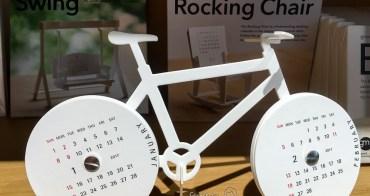 日本新發明 電動車時代來臨?『UPO BIKE me01』『walking bicycle』ウォーキングバイシクル