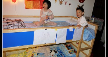 (choyce育兒經) 打造兒童房的重點--->培養小孩獨立