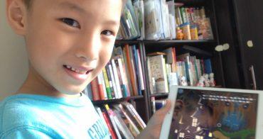 (小小孩愛閱讀) FunPark童書夢工廠 互動電子童書 3~10歲孩童最愛 線上影音圖書館,歡喜閱讀真有趣(免費60天大贈送,詳看內文)