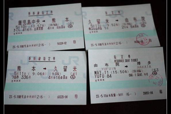 (日本九州) 九州鐵道 ゆふいんの森(由布院之森) 觀光列車