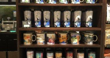 日本地區限定星巴克杯大搜集,一站搞定日本各地特色星巴克杯