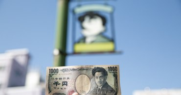 世界赫赫有名日本醫聖 日本千円鈔上的人像 野口英世 會津若松市區大正浪漫